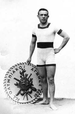 Alfréd Hajós (Wikimedia commons)