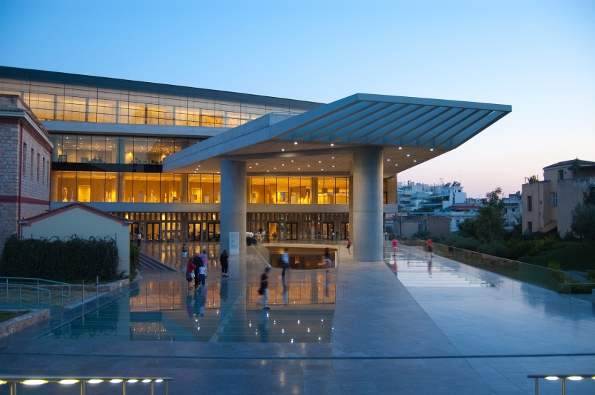 The entrance of theAcropolis Museum
